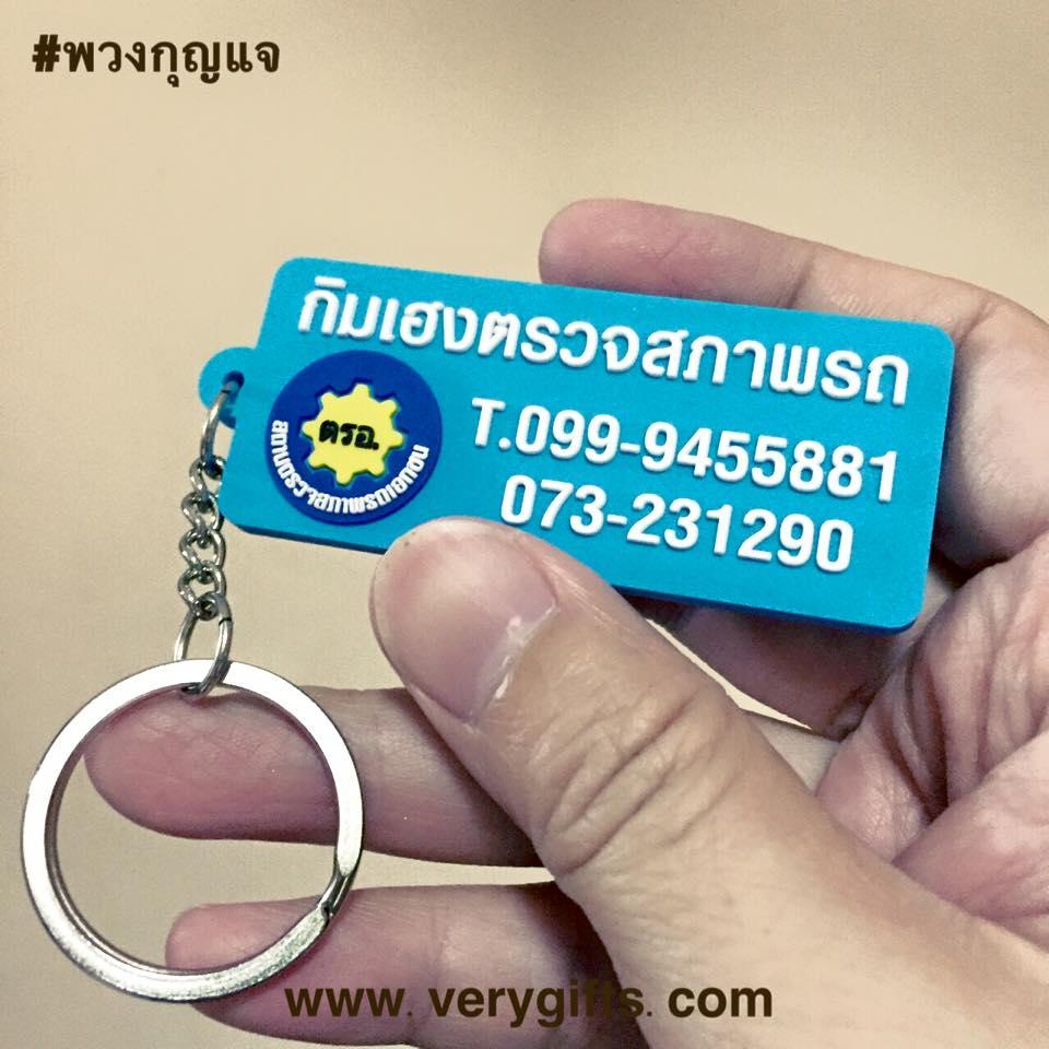 10422946_1093037307374148_2104480716760704594_n