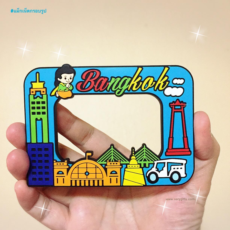แม็กเน็ตกรอบรูป Bangkok