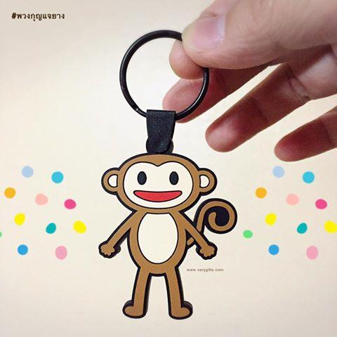 พวงกุญแจรูปลิง