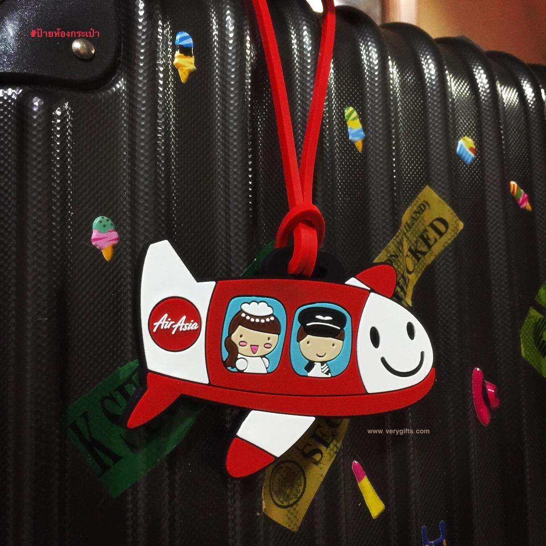ป้ายห้อยกระเป๋าเครื่องบินยิ้ม