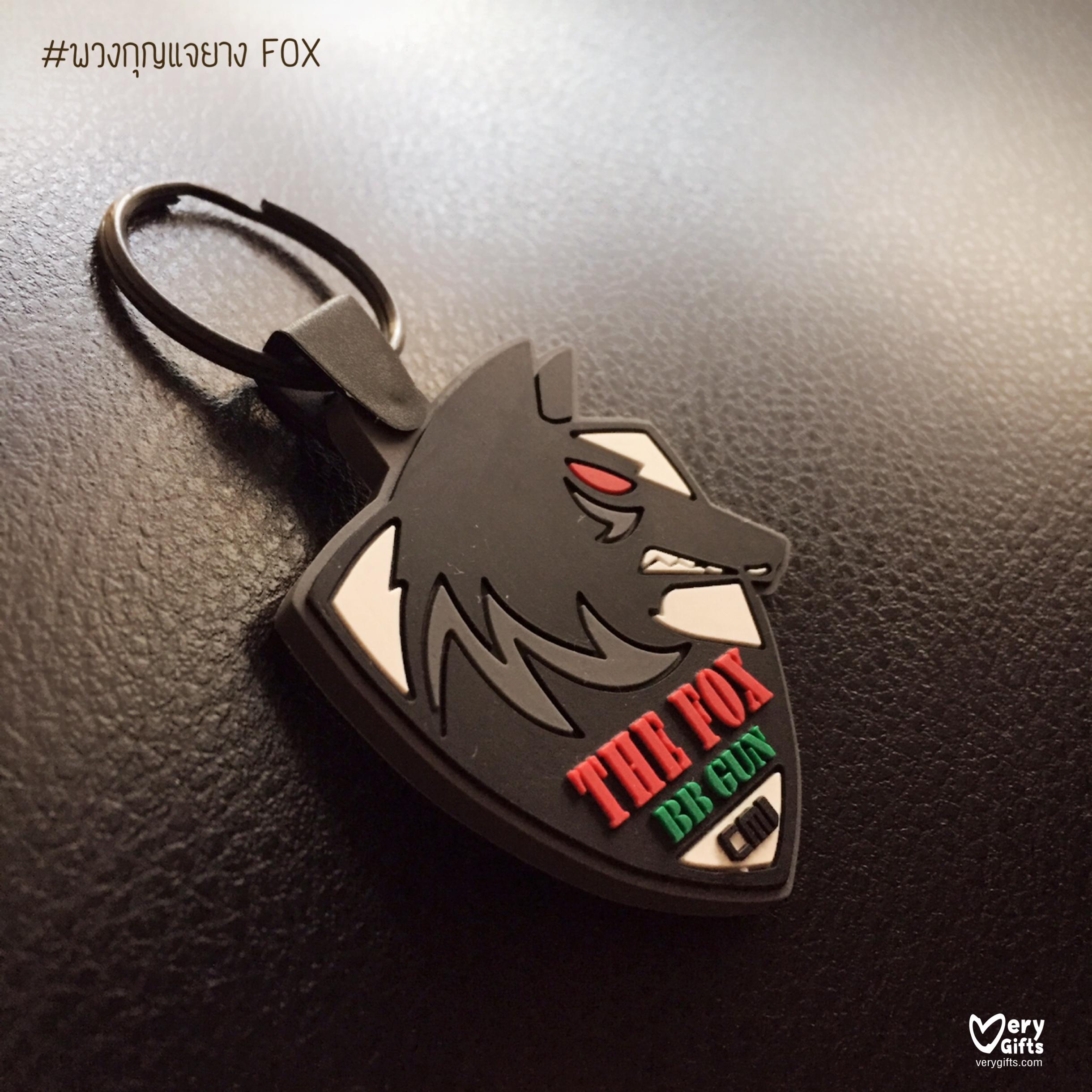 พวงกุญแจ FOX